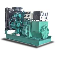 China Yuchai YC6K600-D30 350KW Air Cooled Diesel Generator for sale
