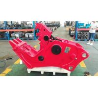 Quality Crushing Pliers Pulverizer Attachment For Excavator With Excellent Design for sale
