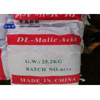 Buy cheap Food Grade Functional Additive White Crystalline Powder DL-Malic Acid 6915-15-7 from wholesalers