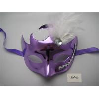 Best Halloween Venetian Masquerade Party Sparkling Gems With Feather wholesale