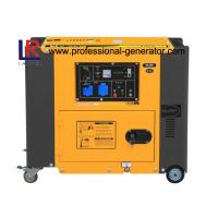 Best Air Cooled 5kw Silent Portable Electric Diesel Generator Single Phase for Home 220V wholesale