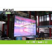 China High Definition Outdoor Full Color LED Screen P8 1R1G1B External LED Display on sale