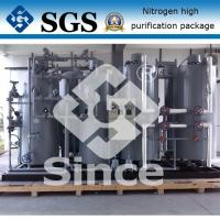 PSA Generation Gas Purification System , Gas Filtration System 100-5000Nm3/h