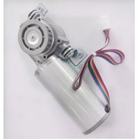 24VDC, 75W high quality and low noice round  brushless Automatic Sliding Door motor