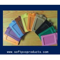 Buy cheap leather holder, ticket holder, leathercrafts,leather card holder from wholesalers
