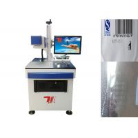 China Plastic Bottle Automatic Laser Marking Machine / Co2 Laser Marker on sale