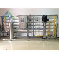 Quality 99% Desalted Rate Seawater Reverse Osmosis Plant 4040 PP Membrane Material for sale