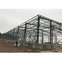 Quality Economic H Section Prefab Metal Buildings Sheet Steel Frame Warehouse for sale