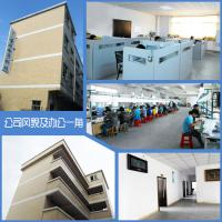 Dongguan City Saintya Electronic Technology Co., Ltd.