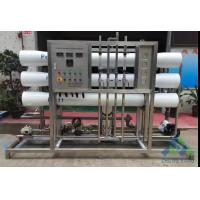Quality Highly Intelligent Sea Water Filtration System , Sea Water Purifier Plant 3KW for sale