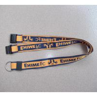 polyester woven lanyards supplier China