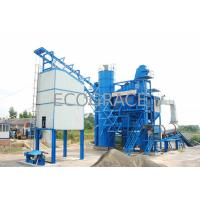 China Asphalt Mixing Dust Extraction Units Dust Removal Equipment 250 Ton / H Capacity on sale