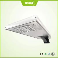 Best MSL 5000 solar street light Smart Operation Option Integrated solar street lights NOMO IOT system highway Solar street wholesale