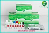 China LSY-10060 Avermectin ELISA Test Kit 0.5ppb on sale