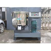 China Total Volume 250kg/H Plastic Mixer Machine 15kw Custom Color 850*950*1250mm on sale