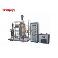 Buy cheap Full Automatic Industrial Secondary Pilot Fermentation Equipment Stainless Steel from wholesalers
