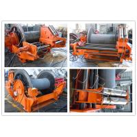 Quality High Efficiency Hydraulic Hoist And Winch Single / Multi - Drum Type for sale