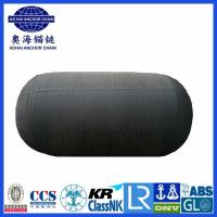 Quality Floating Pneumatic Rubber Fender-Aohai Marine Fittings Co., Ltd for sale