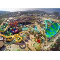 Amusement Park Tornado Water Slide 37.5° Maximum Angle Glass Fiber Material