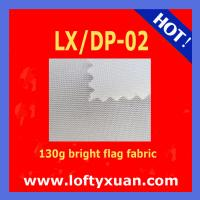 China Good price Super quality digital printing flag fabric Bright flag fabric LX/DP-02 on sale