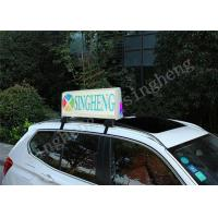 Quality Wireless P5 Taxi Led Screen , Car Roof Top Advertising Sign 1 / 8 Scan Mode for sale