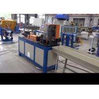 Quality Tube Coil ube Straightening Cutting Machine Use No Scraps Cutting Method for sale