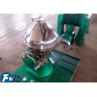 China 2 / 3 Phase Separation Centrifuge Equipment With Continuous Feed & Discharge Function on sale