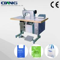 China Non woven bag making machine manual on sale