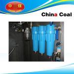Quality Air curtain spray system for sale