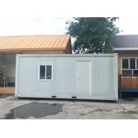 China Pre-made container prefabricated house prices homes on sale