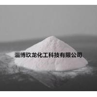 China Environment Managing Fluid Catalytic Cracking Catalyst For Gasoline Olefin Reductio on sale