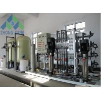 Quality High Efficient Seawater Desalination Plant For Marine Fresh Water Automatic Flushing for sale