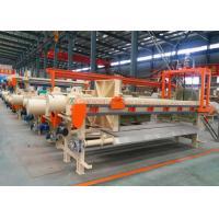 China Auto Chamber Once Open Fully Automatic Filter Press Siemens PLC Control on sale