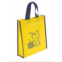 China Small pretty non woven bags_China Printing Factory on sale