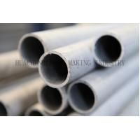 Quality ASTM A106 A519 Galvanized ERW Cold Drawn Seamless Carbon Steel Tube Annealed for sale