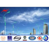 Quality Shockproof 7m Single Arm Solar Road Street Light Poles For Campus Lighting for sale