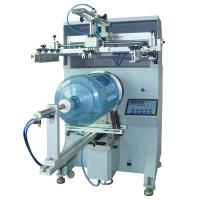 China 18L water drum large air pressure automatic screen printing machine for sale on sale