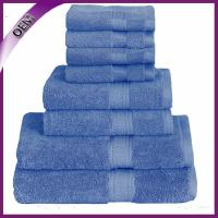 Quality Cotton Bath Towel Organic Cotton Terry Towel Hotel Towel High Quality Beach Towels for sale