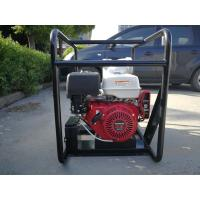 Quality High Pressure Agricultural Irrigation Pump / Farm 6 Inch Pto Water Pump for sale