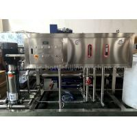 Quality 1T RO Water Purification Machine 220V / 380V For Small Pure Water Filling Line for sale