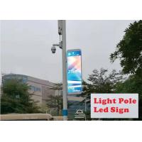 Best Digital Light Pole Banners P6 Street Pole outdoor led sign Cree chip wholesale