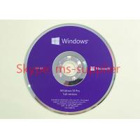 Buy Online Activation Microsoft Windows 10 Software SP1 DVD + COA OEM Pack at wholesale prices
