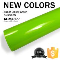 Quality Super Glossy Car Wrapping Film - Super Glossy Green for sale