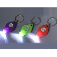 China 0.5W White LED Keychain on sale