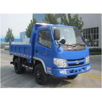 China Payload Light Duty Trucks 4×2 Driving Type Vehicle Assembly Line on sale