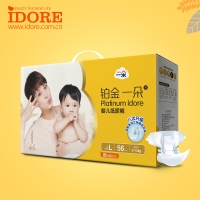 Quality Comfortable Ultra Fast Liquid Absorption Baby Born Diapers for sale