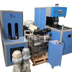 China 80BPH PET Stretch Blow Molding Machine on sale