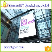 Buy cheap high definition and brightness indoor P3 full color SMD led display screen from wholesalers