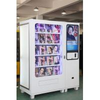 China Automatic Stationery VCD / DVD Magazine Vending Machine / Equipment on sale