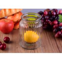 Best Empty Bright Clear Glass Jars / Decorative Wide Mouth Glass Jars Large Capacity wholesale